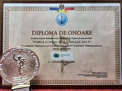 Honor diploma